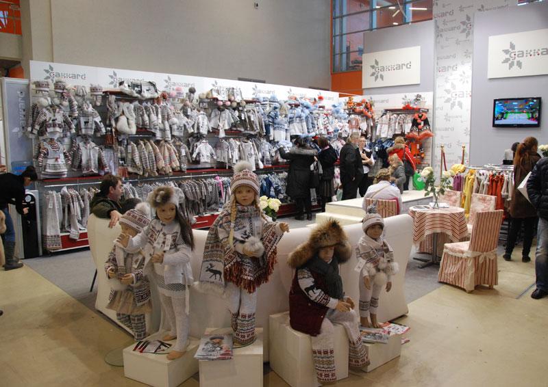 Выставки Одежды В Москве